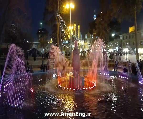آبنمای هارمونیک و پویا پارک آستانه قم
