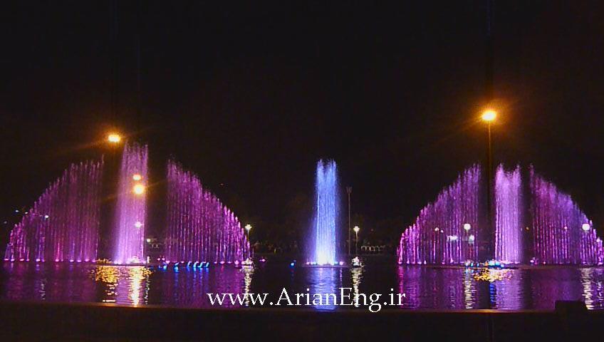 آبنمای موزیکال و هارمونیک پارک کوهستان یزد