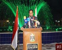 نافوره الراقصه ( نافوره موسیقیه ) بغداد