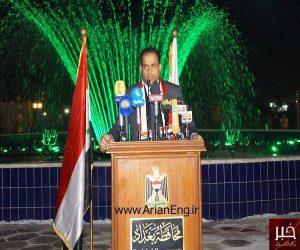 آبنمای ریتمیک - حرکتی بغداد