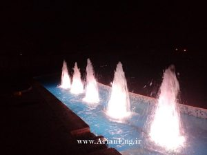 آبنمای ریتمیک شیراز