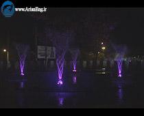 آبنمای هارمونیک میدان انتظام بوشهر