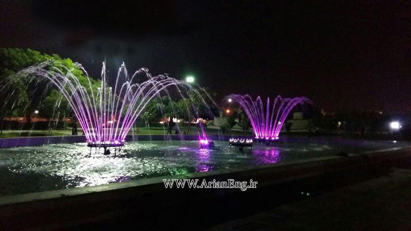 آبنمای هارمونیک پارک شغاب ( بوشهر )