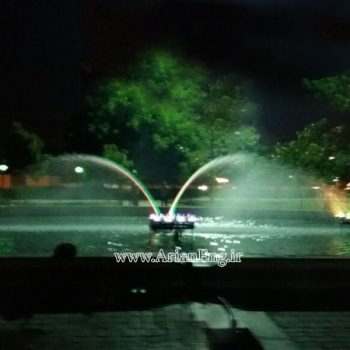 آبنمای هارمونیک پارک شغاب