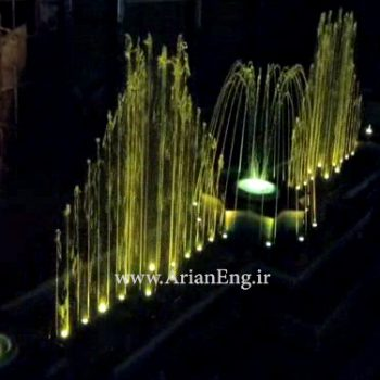 آبنمای موزیکال مصلی احمدآباد ( یزد )