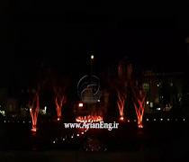 آبنمای ریتمیک و هارمونیک پیرانشهر